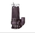 WQAS切割式潜污泵